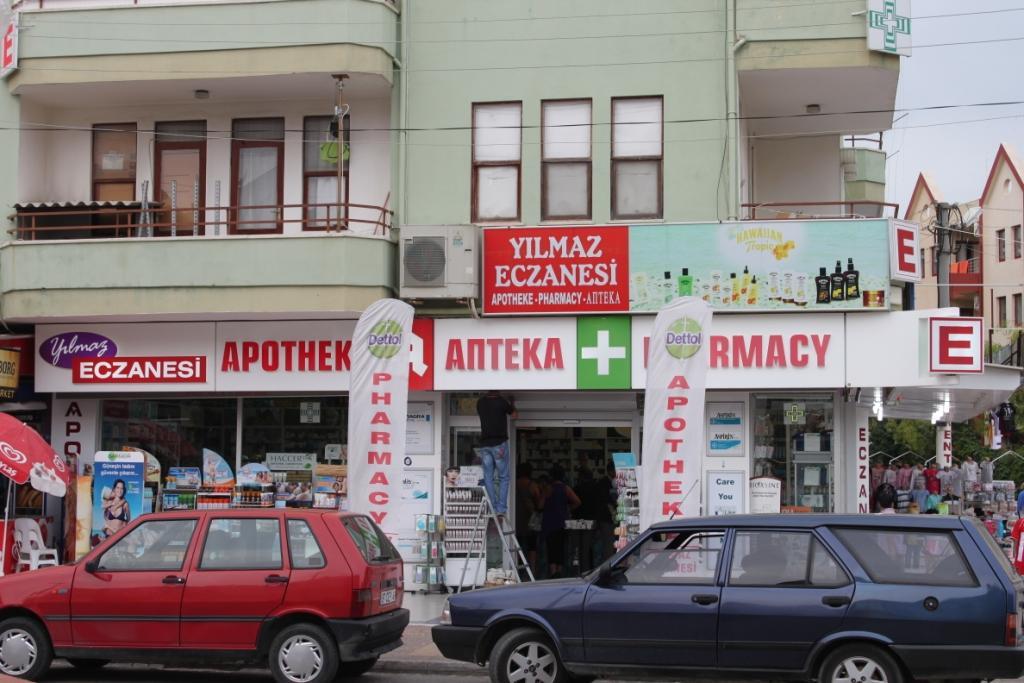 Аптека в Аланье
