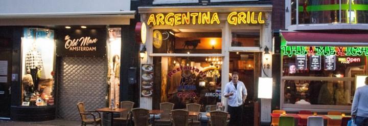 Фото аргентиского ресторана
