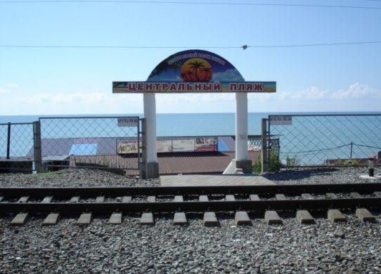 Фото центрального пляжа