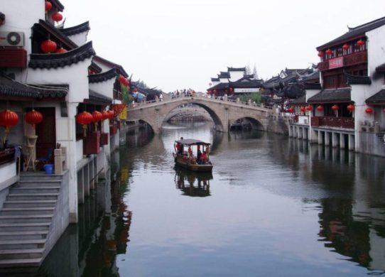 Мостик в Китае