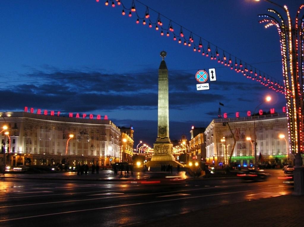 Минск в ночное время