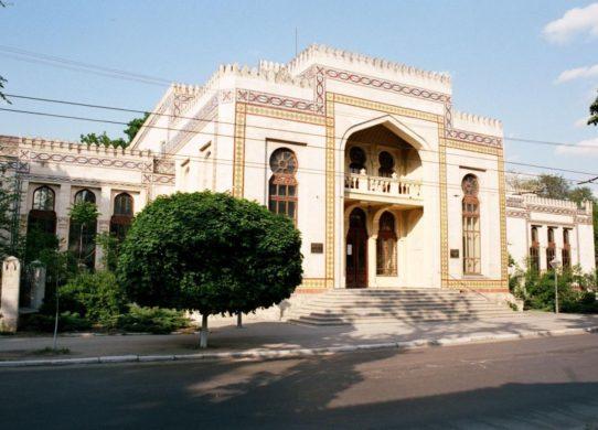 Национальный музей Истории и Этнографии Молдовы,