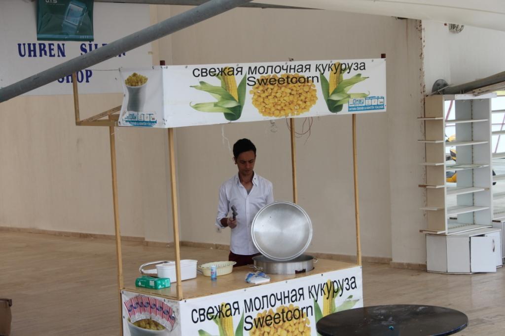 Продавец кукурузы в Турции