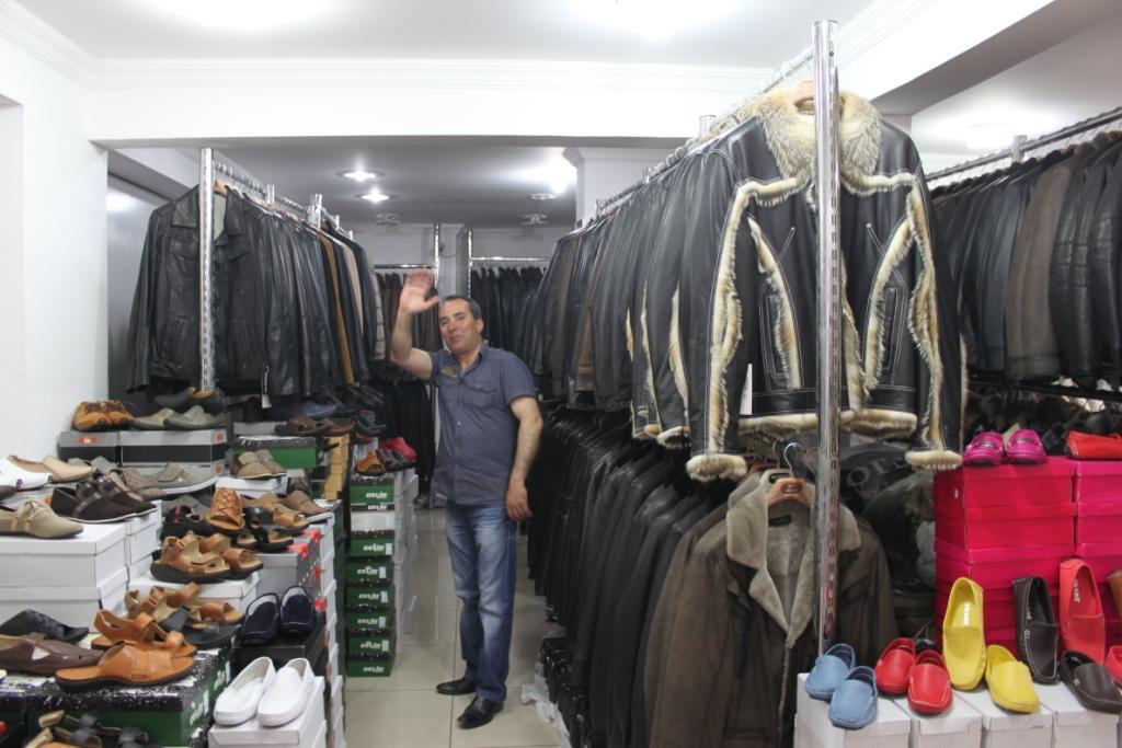 Турецкий магазин кожи