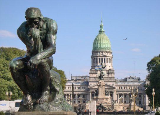 Достопримечательность Аргентины